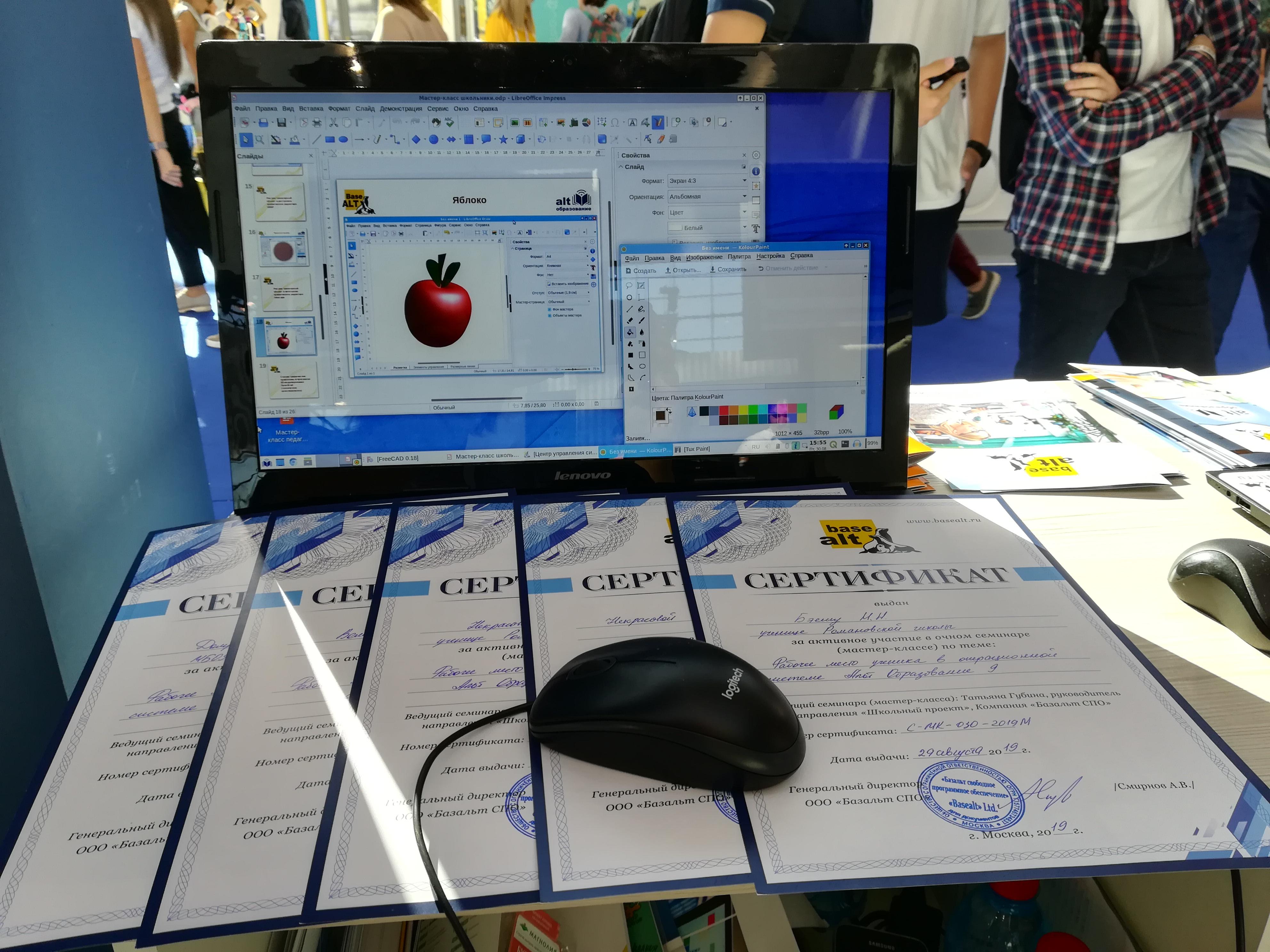 foto1_sertificate